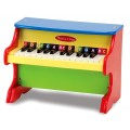 Piano multicolore en bois